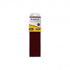 Lixa para Lixadeira de cinta 75x533mm Madeira 400Gr (2 Unid.) - SCHULZ