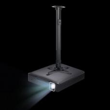 Suporte de Teto para Projetor com Regulagem de Altura até 90cm, Rotação e Inclinação - PRO1100 ELG